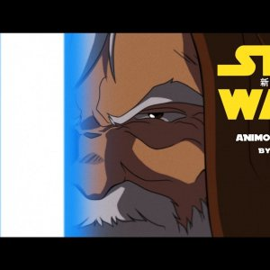 """STAR WARS: A NEW HOPE"" Animotion Trailer - YouTube"